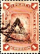 [Peru Postage Stamps Overprinted, type AD5]