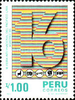 [The 16th International Pacific Fair, Lima, Typ AFM]