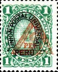 [No. 42-44 Overprinted, type AG]
