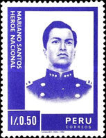 [Mariano Santos, Hero of War of the Pacific, Typ AGP]