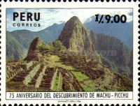 [The 75th Anniversary of Discovery of Machu Picchu, Typ AHE]