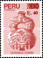 [Chavin Culture - Unissued Stamps Surcharged, Typ AHZ]
