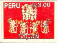 [Sican Culture, type AKZ]