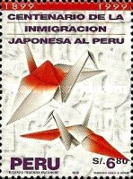 [The 100th Anniversary of Japanese Immigration, type ARV]