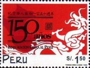 [The 150th Anniversary of Chinese Immigration to Peru, type ASK]