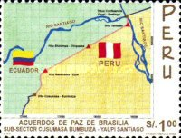 [The 1st Anniversary of Peru-Ecuador Border Peace Agreement, type ASY]
