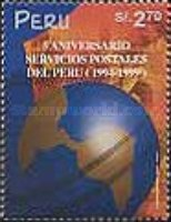 [The 5th Anniversary of Serpost S.A., Peruvian Postal Services, type ATB]