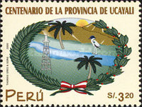 [The 100th Anniversary of Ucayali Province, type AUJ]