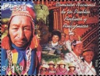 [National Commission for Andean and Amazonian Peoples, Typ AXT]