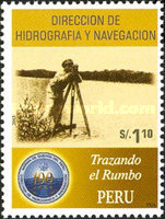 [The 100th Anniversary of Hydro-graphic Mapping, Typ AXU]