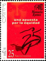 [The 25th Anniversary of Movimiento Manuela Ramos, Organization for Sexual Equality, Typ AXV]