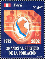 [The 30th Anniversary of Civil Defence Organization, Typ AYO]