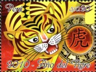 [Chinese New Year - Year of the Tiger, type BVR]