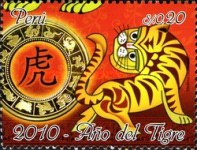 [Chinese New Year - Year of the Tiger, type BVS]