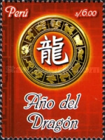 [Chinese New Year - Year of the Dragon, type CBO]