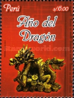 [Chinese New Year - Year of the Dragon, type CBP]