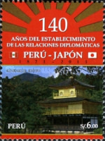 [The 140th Anniversary of Diplomatic Relations with Japan, type CBR]