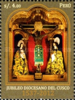 [The 475th Anniversary of the Cusco Archdiocese, type CBX]