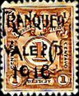[Postage Due Stamps of 1909 Overprinted