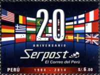 [The 20th Anniversary of SERPOST, Typ CFB]