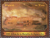 [Paintings - The 190th Anniversary of the Battle of Ayacucho, Typ CFQ]