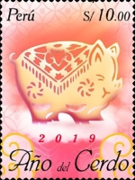 [Chinese New Year 2019 - Year of the Pig, type CML]