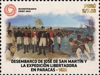 [The 200th Anniversary of the Landing of the Liberation Army at Paracas, Typ CNQ]