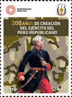 [The 200th Anniversary of the Army of the Republic of Peru, type CNW]