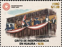 [The 200th Anniversary of the Declaration of Independence in Huaura, type COG]