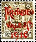 """[Official Stamps of 1909 Overprinted """"FRANQUEO 1916"""" or Surcharged """"VALE 2 Cts"""" Also, type DJ2]"""