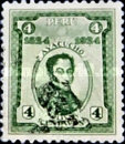 [The 100th Anniversary of Battle of Ayacucho - Portraits of Simon Bolivar, type EC1]