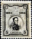 [The 100th Anniversary of Battle of Ayacucho - Portraits of Simon Bolivar, type ED]