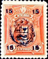 [Fall of Leguia Government - Issue of 1924 Overprinted with Arms of Peru or Surcharged with New Value in Four Corners also, type EI5]