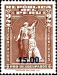 [Various Stamps Surcharged, Typ EQ10]