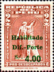 [Various Stamps Surcharged, Typ EQ3]