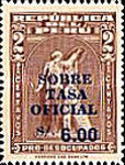 [Various Stamps Surcharged, Typ EQ5]