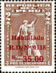 [Various Stamps Surcharged, Typ EQ6]