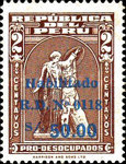 [Various Stamps Surcharged, Typ EQ7]
