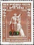 [Various Stamps Surcharged, Typ EQ9]