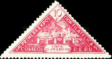 [The 1st Peruvian Philatelic Exhibition - Lima, Peru, type EX]