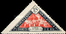 [The 1st Peruvian Philatelic Exhibition - Lima, Peru, type EX3]