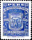 [The 400th Anniversary of Piura, Typ FF]