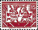 [The 400th Anniversary of Spanish Conquest of Peru, type FH]