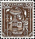 [The 400th Anniversary of Spanish Conquest of Peru, type FI]