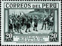 [The 400th Anniversary of Founding of Lima, Typ FR1]