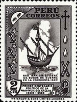 [The 100th Anniversary of Political Independence of Callao Province, Previously Ciudad de los Rios, type GH]