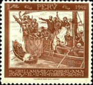 [The 400th Anniversary of Discovery of R. Amazon, Typ JE1]