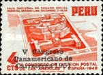 [The 5th Pan-American Highways Congress - Unissued