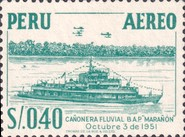 [Airmail - Personalities,  Nature and Culture of Peru, type KY1]