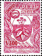 [Airmail - Personalities, Nature and Culture of Peru, type LD2]